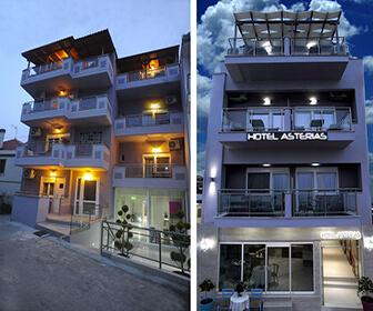 Hotel Asterias 1*