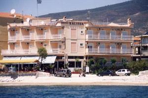 Hotel Ralitsa 2*